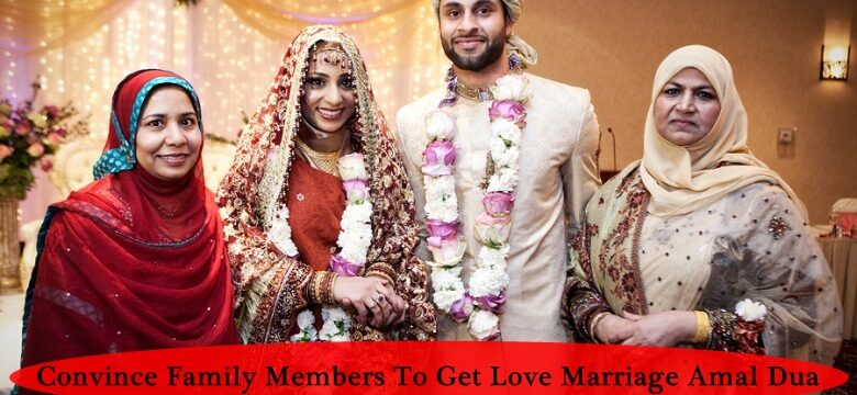 Convince family members to get love marriage Amal Dua