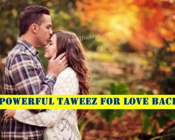 Powerful Taweez For Love Back