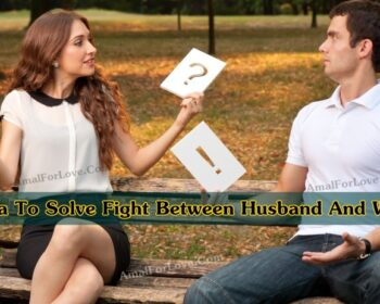 Dua To Solve Fight Between Husband And Wife