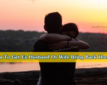 Dua To Get Ex Husband Or Wife Bring Back Home