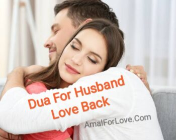 Dua For Husband Love Back