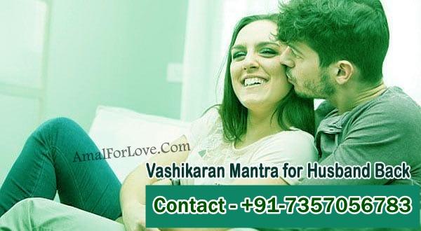 Vashikaran Mantra and Totke for Husband Back