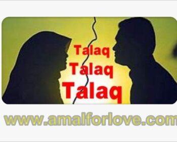 Divorce Problem Solution Talak problem solution