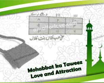 Mohabbat ka Taweez for Love and Attraction