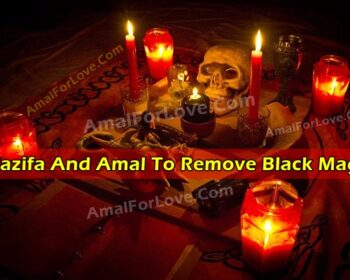 Wazifa And Amal To Remove Black Magic