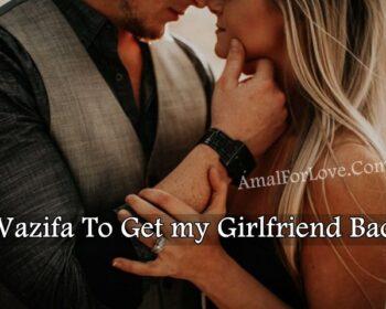 Wazifa To Get my Girlfriend Back